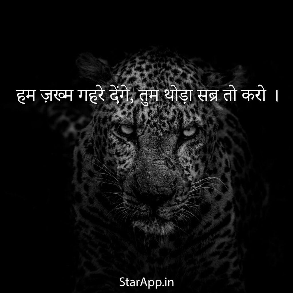 New Attitude Status In Hindi For Whatsapp  Royal Attitude Status Shayari Status Messages Tips And Tricks Hp Video Status
