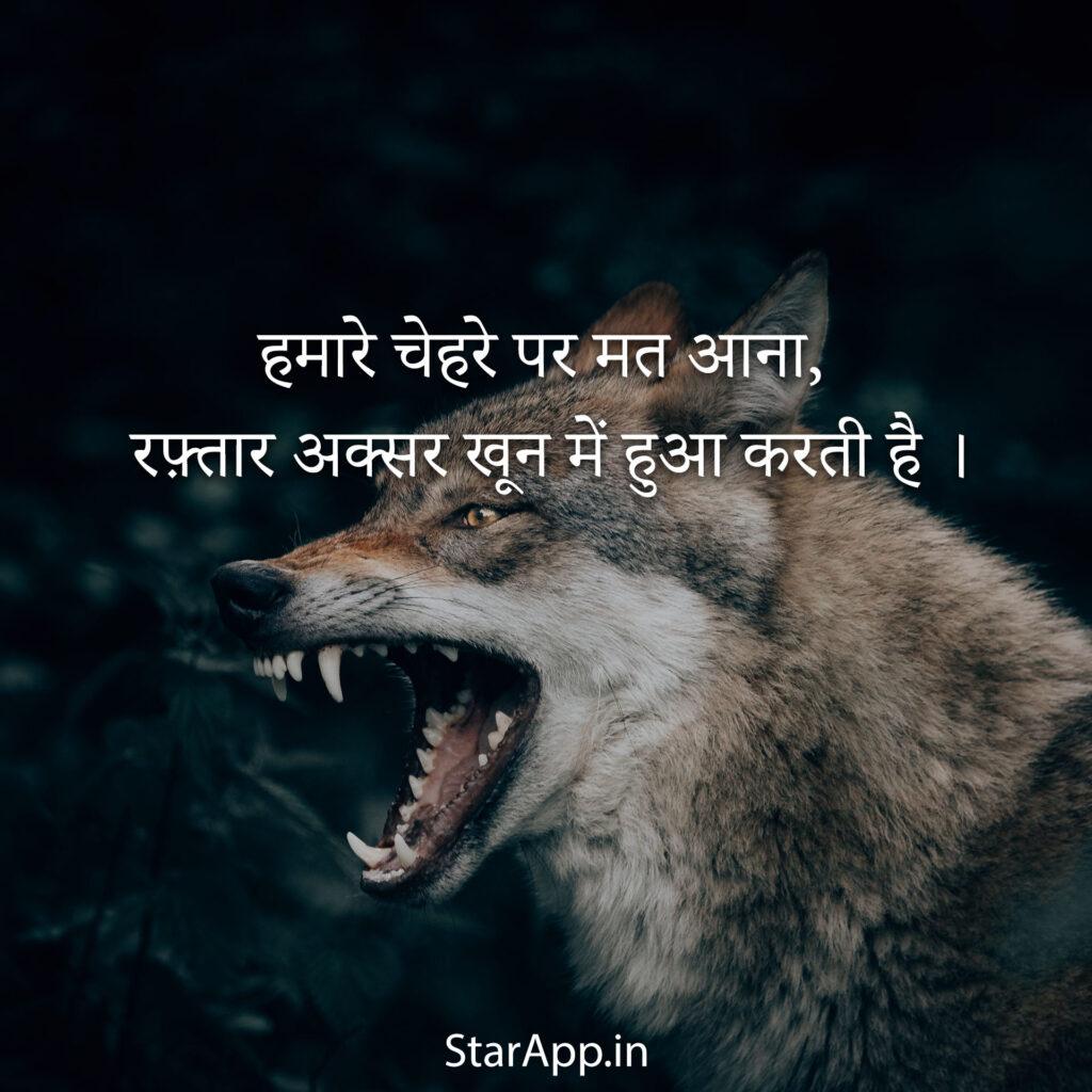 Ham wo teer hain Best KGF Attitude Status in Hindi
