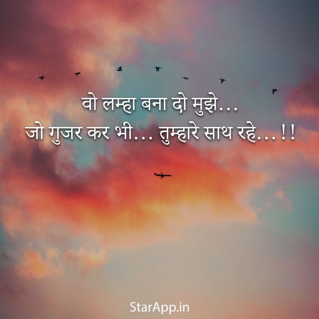 New Year Love Shayari ka love Shayari New Year Shayari For Girlfriend Boyfriend Watch