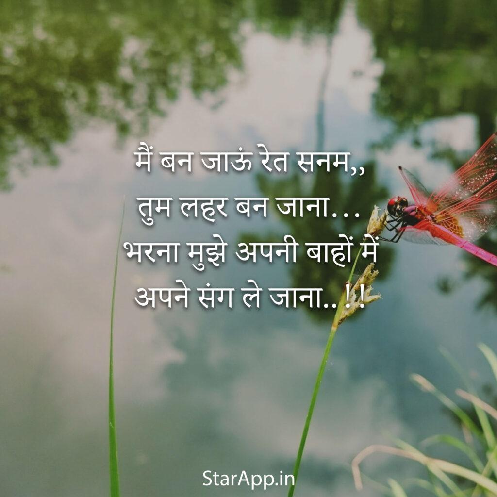 Best Love Shayari Image Kabhi Breakup Nahi Hota Un Logo Best Motivational Quotes and Shayari