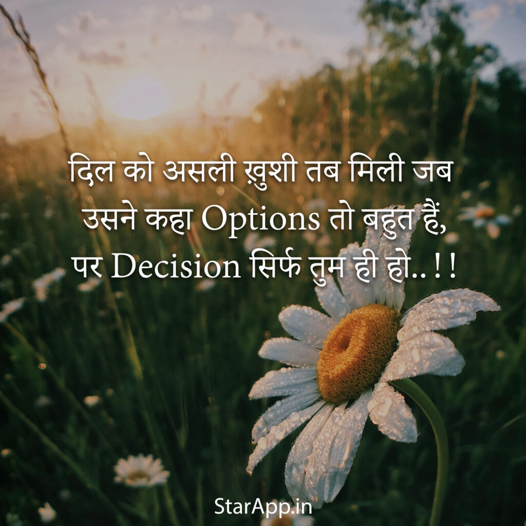 New Best Love Whatsapp Status in Hindi Hindi Love Status Best Collection Of Whatsapp Status