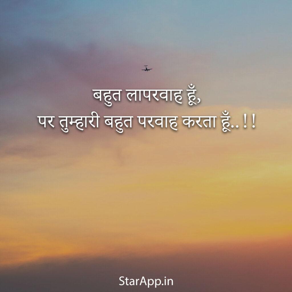 Whatsapp status Love Best love whatsapp status