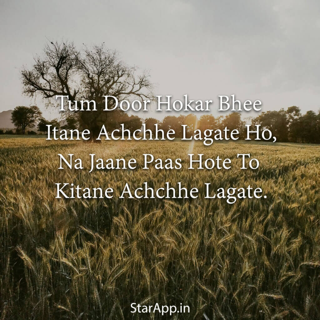 Love Status & Shayari In Hindi Romantic quotes for girlfriend Love picture quotes Love smile quotes