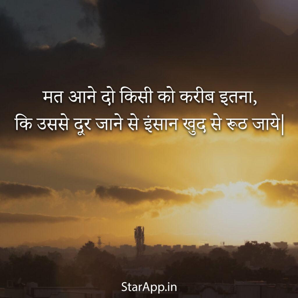 Ajeeb Sa Dard Hai Sad Shayari