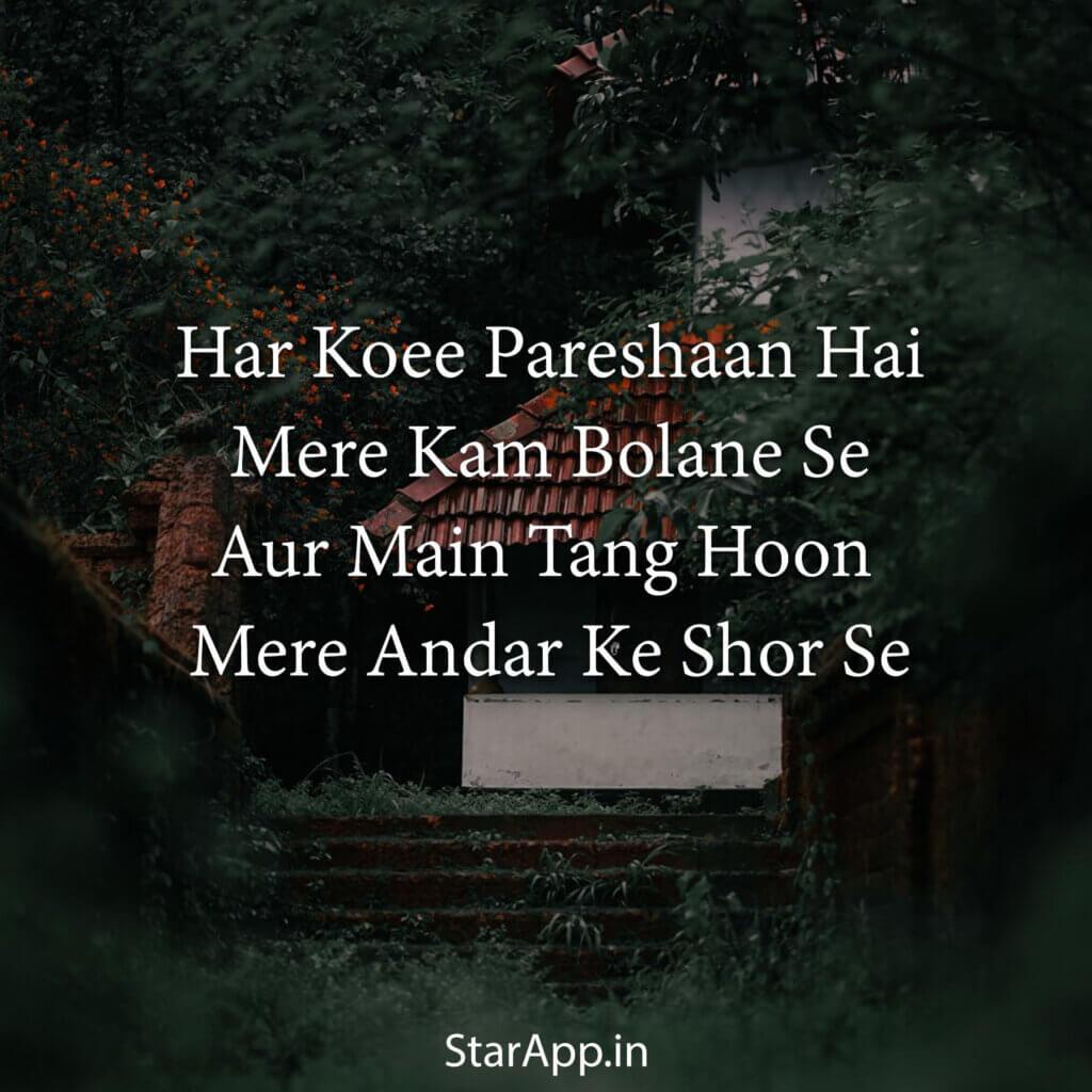 2 Line Sad Status latest 2 lines Very sad whatsapp status