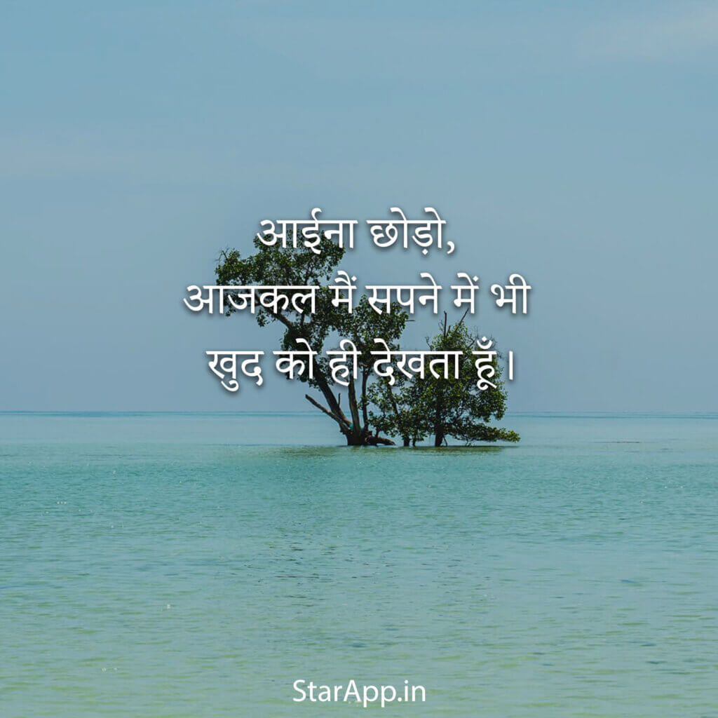 Hindi English Mood Off Whatsapp Status Video Downlaod