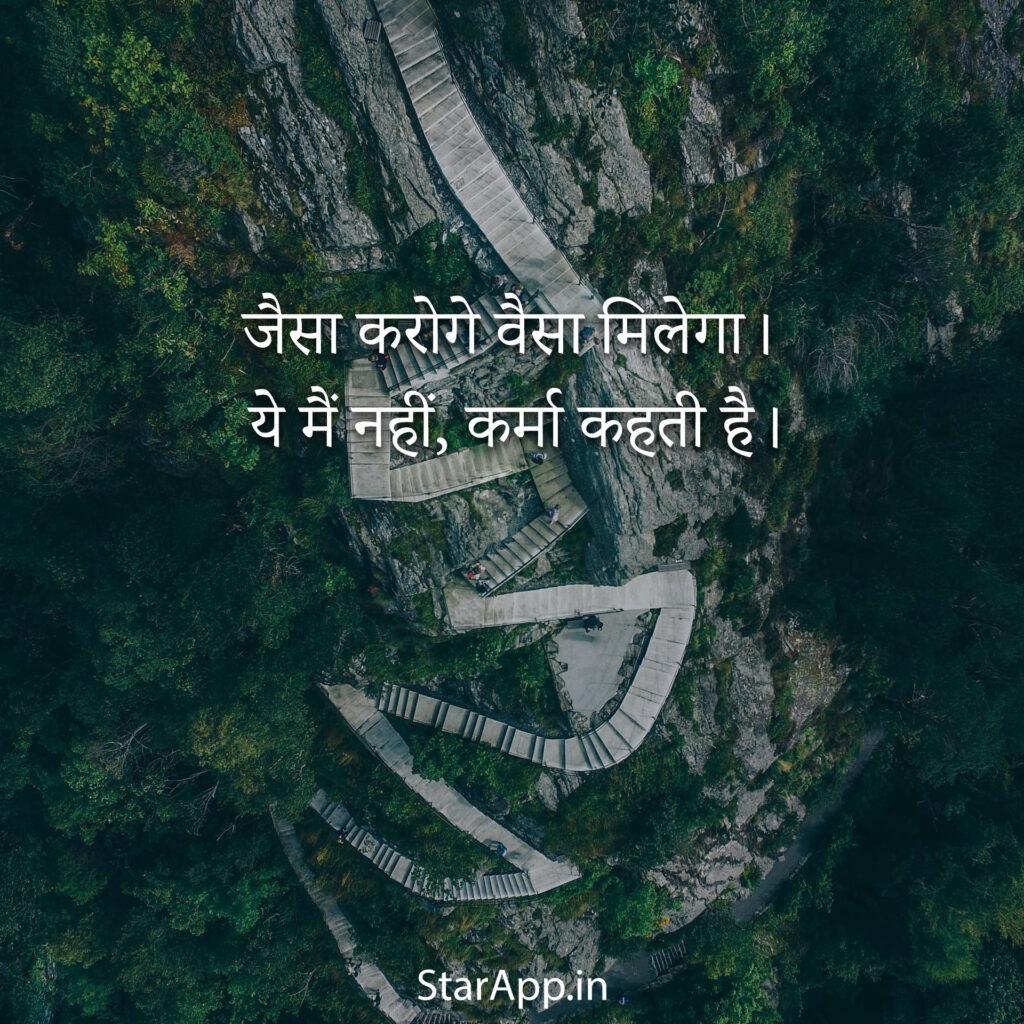 Life is Very Short Life Whatsapp Status Video Life Motivational Whatsapp Status Life Status