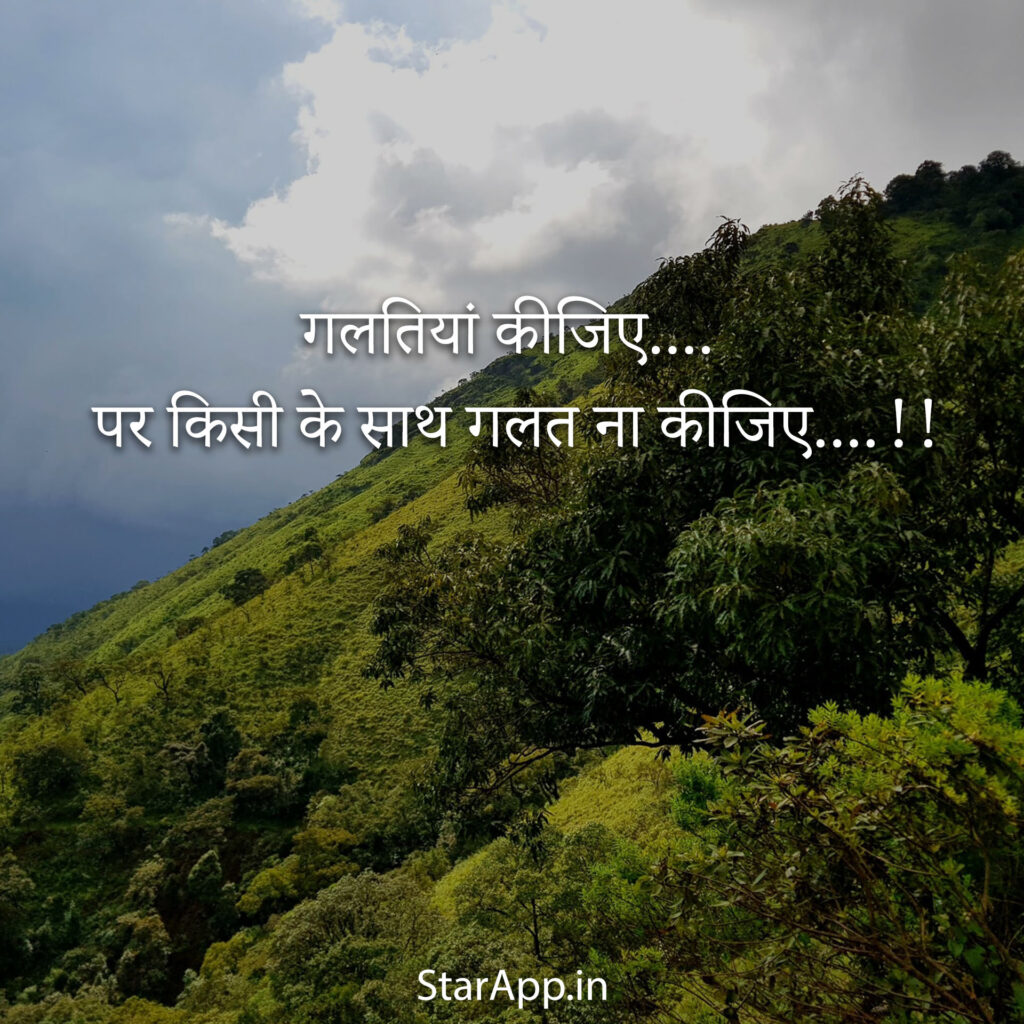 FUNNY Quotes for your WhatsApp status Simple Copy Paste