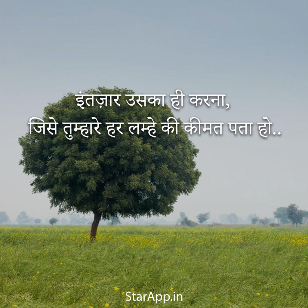 Hope Status for Whatsapp